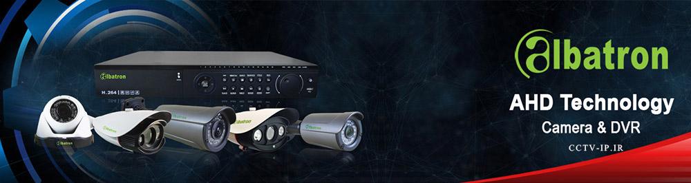 قیمت دوربین آلباترون