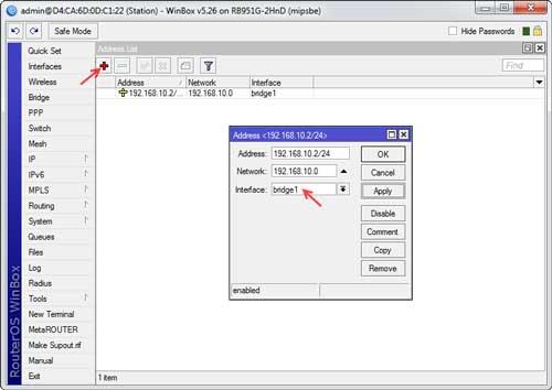 تنظیم انتن میکروتیک برای انتقال تصویر nvr