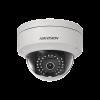 2120 hikvision camera